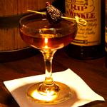 UD - A Cocktail Bar Inside a Cocktail Bar