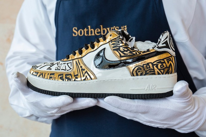 Nike Air Force 1 Entourage x Undefeated x Fukijama Gold