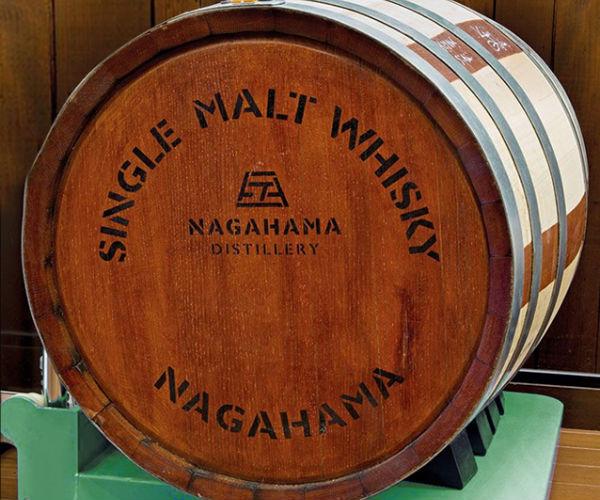 Nagahama Distillery whiskey barrel