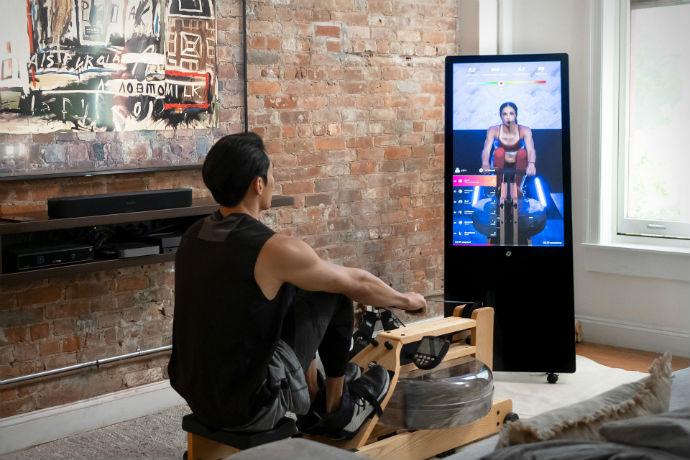 studio smart home gym