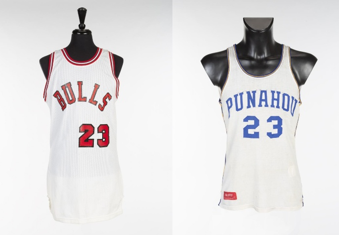Michael Jordan and Barack Obama basketball jersey