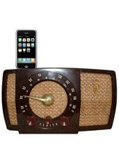 UD - 3ryan Radios