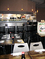UD - Sushi Bistro