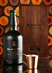 UD - Black Tot Rum