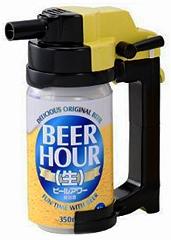 UD - Beer Hour