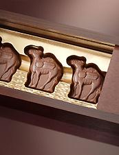 UD - Al Nassma Chocolate