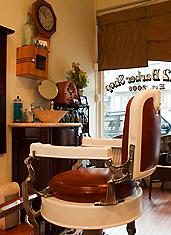 UD - 1512 Barber Shop