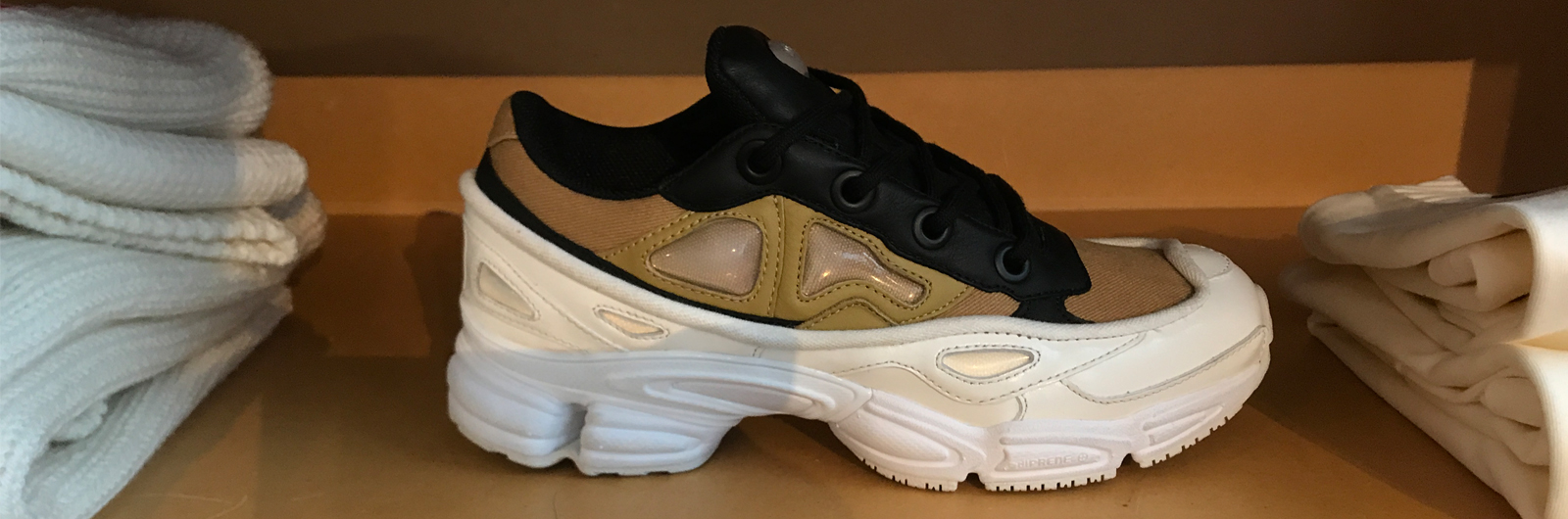 3a6dbaf0db92 Ugly Sneakers Are Still Just Ugly