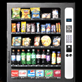 The First Online Vending Machine