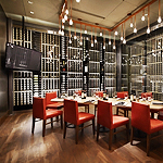 The Wine Room at Del Frisco's Grille