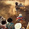 Professional Bull Riders Take Manhattan