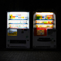 A Vending Machine of Art in SoHo