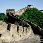 A New Year's Feast on the Great Wall