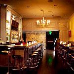 The Bar at the Arsenal