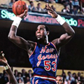 Courtside Nets Seats with Darryl Dawkins
