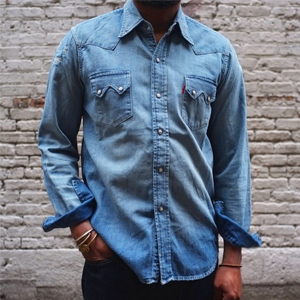 Vintage Denim. Sturdy Jackets. Deep Discounts.