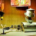 Now Serving Cocktails: Robots
