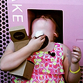 Honey Boo Boo Meets the Cupcake ATM