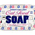 Cat Food Scented Soap