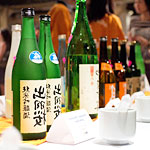 Way, Way Too Much Sake