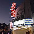 The Princess Bride at the Texas Theatre