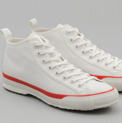 These 10 Pairs of White Sneakers Are Better