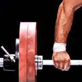How to Lift Really Heavy Things