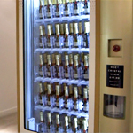 The Champagne Vending Machine Exists