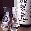 Sake Kura