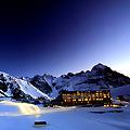Ski Portillo, Near Santiago, Chile