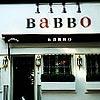 Vintage Babbo Dinner Series