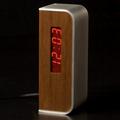 Emily Sideways Alarm Clock