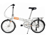 A Foldable Bike You Can Take Anywhere