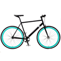 30% Off a Stunning New Bike