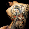 Japanese Tattoo at Asian Art Museum