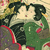 Four Centuries of Graphic Sex in Japan